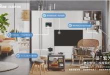 DuerOS能否成为AI时代的Android?