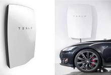 新能源车企眼光已瞄准家用储能领域