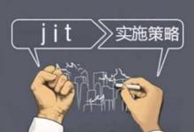 """探秘百年汽车生产线——从""""制造""""到""""智造""""!"""