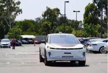 追踪:扒扒法拉第未来汽车现状如何