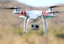 美国无人机时速达263公里破世界纪录