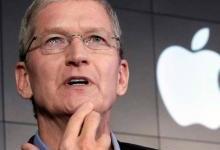宁德时代或将助力苹果继续造车?
