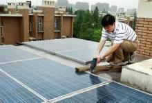 央企巨头抢进新能源大时代