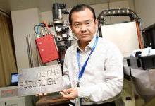 刘兴胜:实现高功率半导体激光器产业化