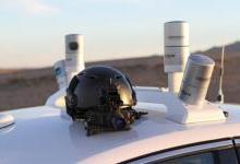 剖析激光雷达淘金热:都有哪些入局者?