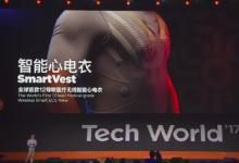 联想TechWorld连发三款硬件