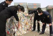 """中国为何部接收这些""""外来垃圾""""?"""