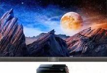 能与QLED和OLED抗衡的电视 也就只有它了