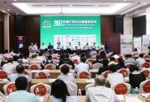 阳光电源北京发声家庭光伏未来