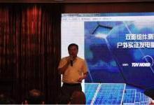 中来光电共享N型高效技术发展之路