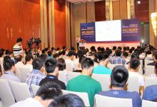 中国工业互联网技术及应用研讨会成功举办