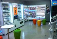 马云无人超市给传感器芯片带来新商机