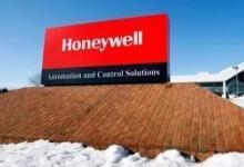 这家浙企将成为霍尼韦尔在中国的示范合作企业!