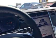 特斯拉豪言让汽车自动驾驶赚钱