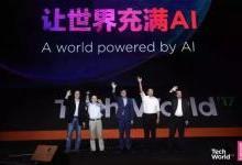 PC、手机业务不给力 联想能否靠AI再度崛起?