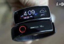 和智能手表相比:智能手环这个缺陷太致命