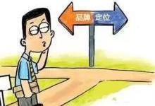中国LED迈向全球化的十条路径在哪里?
