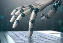 新一代人工智能发展规划印发 谁是龙头?
