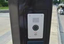 """首批能上网还能充电的智能灯杆""""上路""""了"""