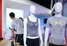 联想发布了一件能监测心电图的智能T恤