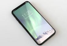 iPhone 8屏下指纹识别或测试成功