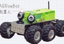 穿梭在田野里的机器人