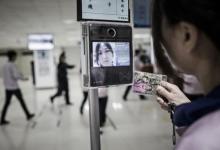 AI人脸识别技术将能提前预测罪犯