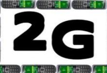 澳大利亚Optus将8月1日关闭2G网络