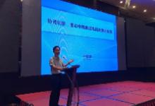 协同创新 推动中国集成电路封测业发展