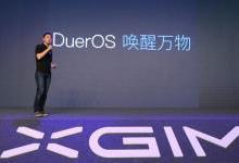极米发布三款激光无屏电视:搭载百度DuerOS