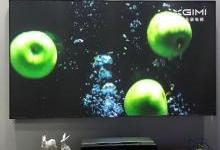 """极米祭出激光电视""""贵族"""" 让颠覆来得更快!"""