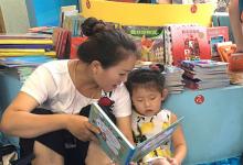 童书印制的环保标准知多少?