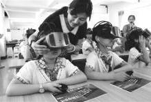 青岛小学生利用VR学习观察中国传统文化