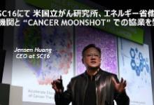 人工智能大潮下 英伟达用GPU杀入医疗市场