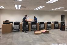 这家美国公司豪掷2千万一次购入12台惠普3D打印机