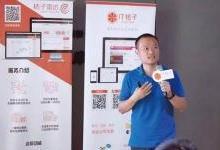华米王辉:可穿戴设备的下一步怎么做?