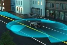 欧司朗购入激光雷达公司LeddarTech部分股份