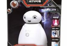 奥科流思零号机器人评测