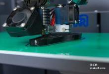 德国鞋商用3D打印机在内部制造鞋楦