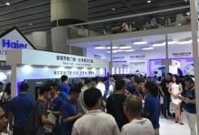 全球首款NB-IoT海尔智能门锁上市