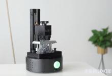 此桌面级光固化3D打印机只要7百元,还能一键傻瓜打印