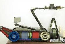 美军又搞出新装备:可在战场3D打印零件
