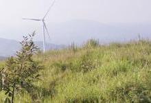 河南南召皇后风电场:今年10月全部风机并网发电