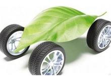 桑德集团拟打造新能源汽车动力电池基地