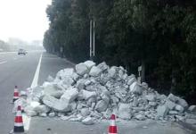 江苏常州多地偷倒建筑垃圾猖獗