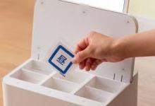 凸版印刷联手Denso研发物联网药品管理系统 改善患者服药遵守率
