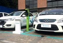 王秉刚:电动汽车不是零碳排放