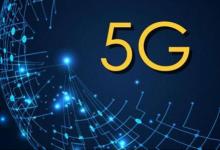 5G推动射频革命,中国厂商需奋起直追