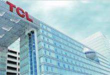 TCL集团上半年净利润10.3亿元 同比增长111%