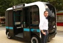 美国公司携手IBM推出3D打印无人公交车